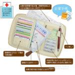 medical_case